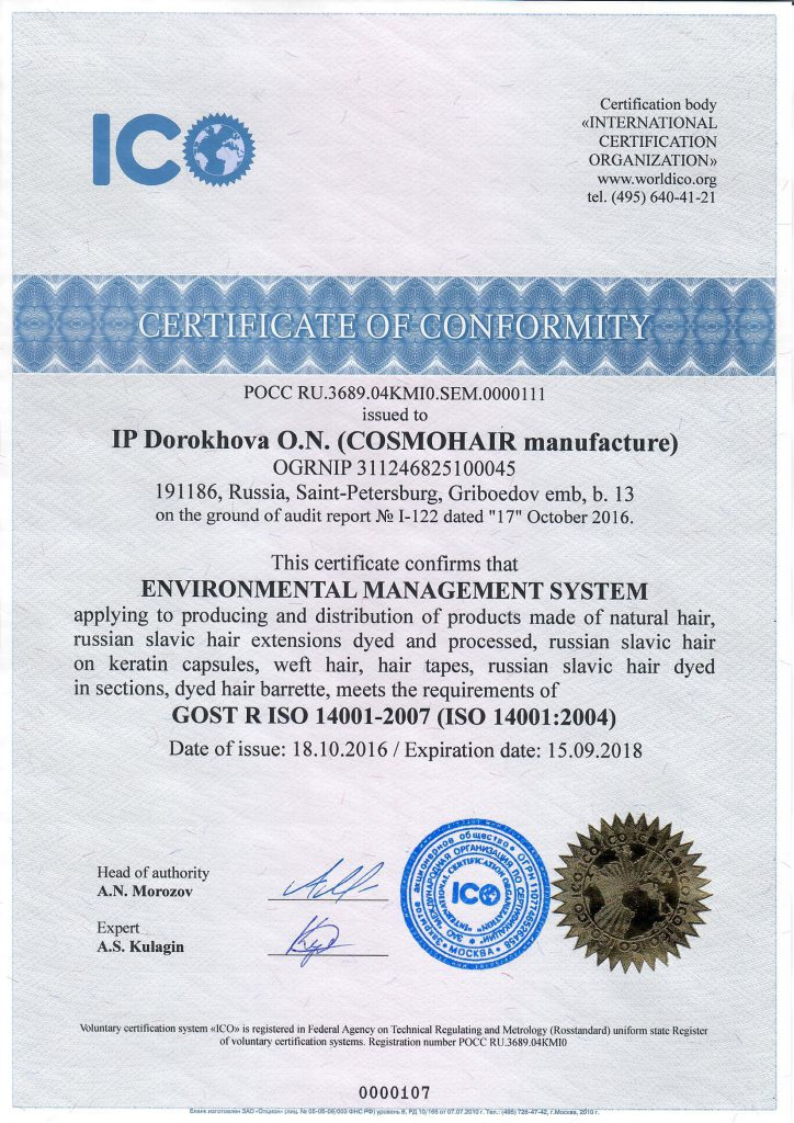 ip-dorokhova-iso-14001-from-2016